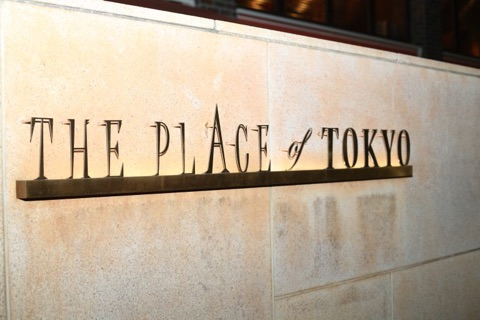 THE PLACE OF TOKYO