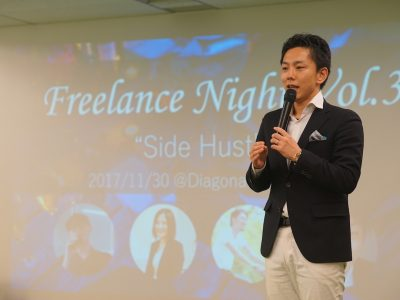 FreelanceNight-vol3-1